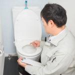 水周りのプロ!給水装置工事主任技術者の在籍する業者を選んだ方がいい理由とは?